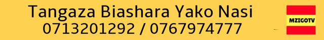 Biahshara-ADS