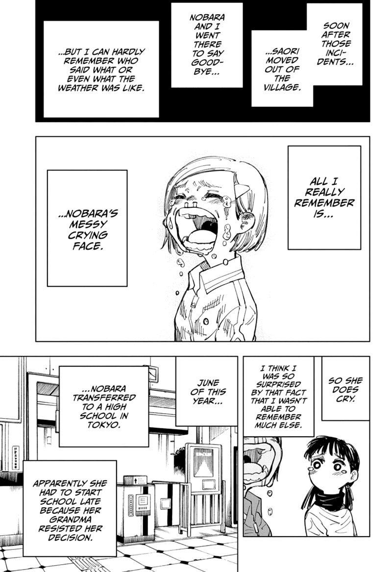 Jujutsu Kaisen, Chapter 125