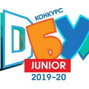 LOGO-3-DBoo-M-Junior2019