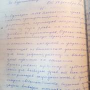 11-56-1-134-166-10-12-1942