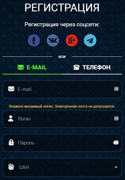 Регистрация казино Goxbet