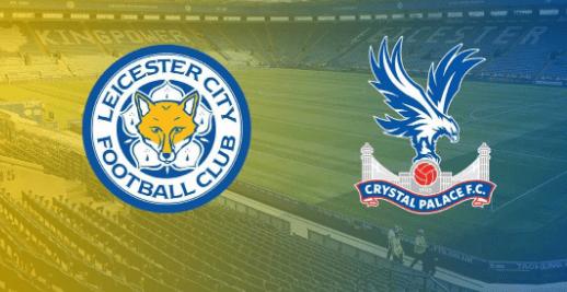 مشاهدة مباراة ليستر سيتي وكريستال بالاس بث مباشر اليوم 04-07-2020 الدوري الانجليزي