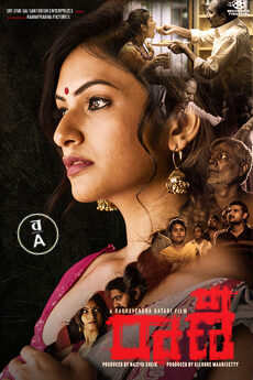 Raani (Hindi Dubbed)
