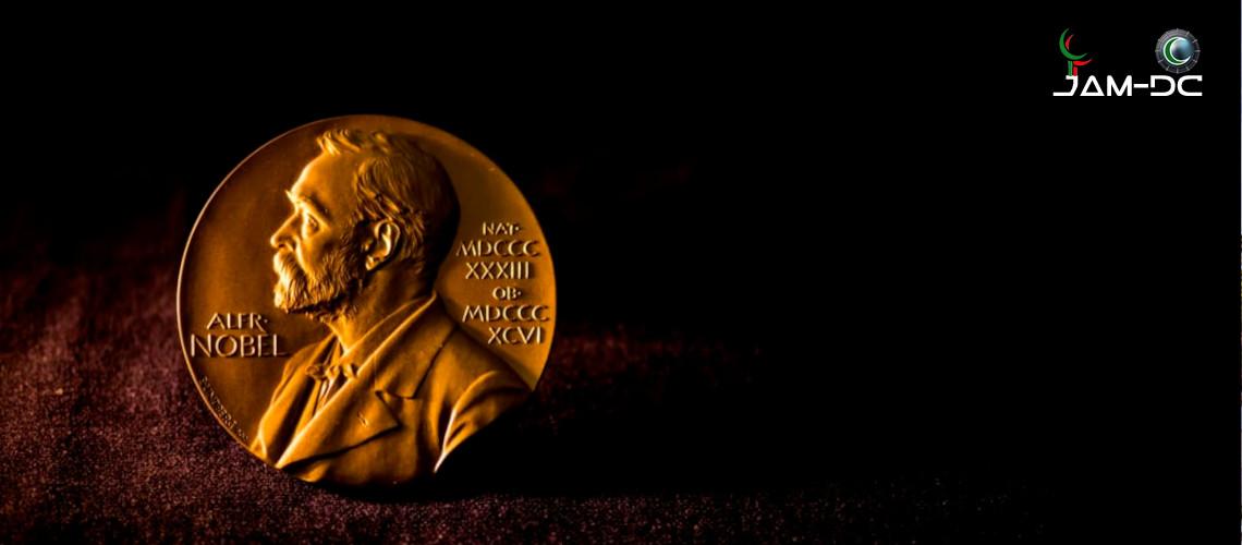 Мусульманин получил Нобелевскую премию
