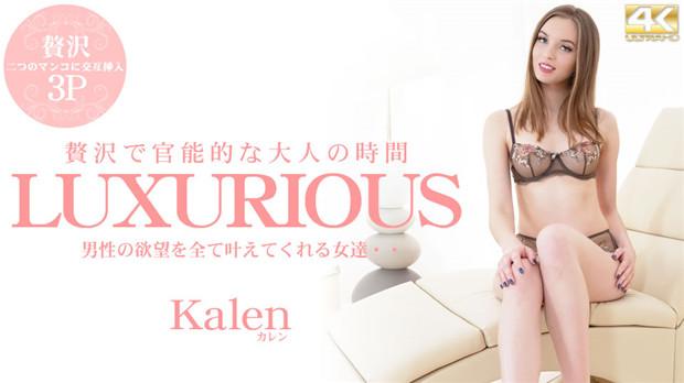 kin8tengoku-3309