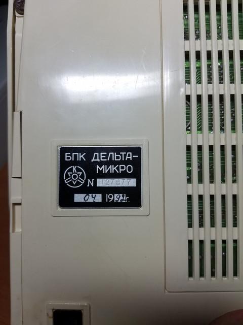 tmp-cam-8085434699813324355