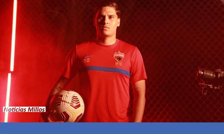 Juan Fernando Quintero fue presentado por su nuevo equipo en China