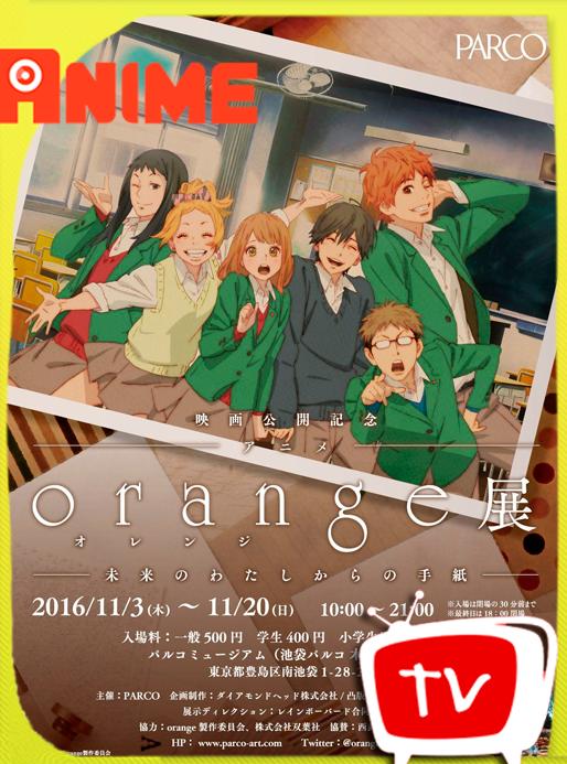 Orange-Mirai (1080p) SUB ESP GoogleDrive JAMC2208