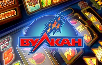 Вулкан 24 — премиум казино для истинных любителей гемблинга