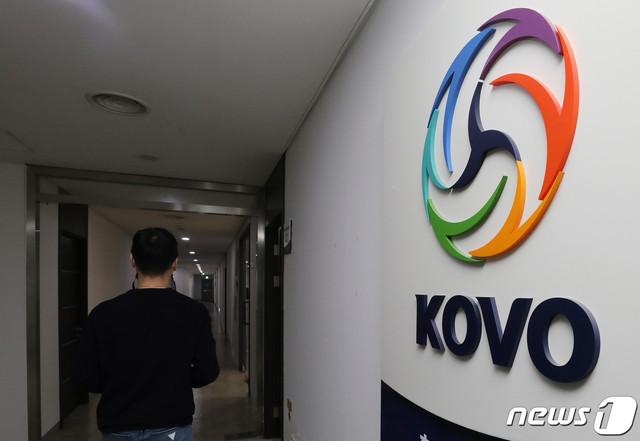 V-OK-KOVO-16-15