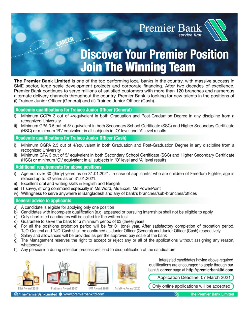 Premier Bank Job Circular
