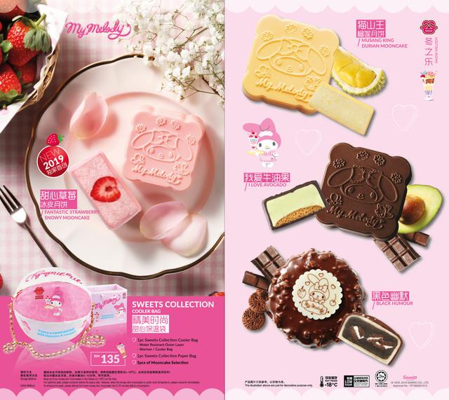 2019-Mooncake-Catalogue8