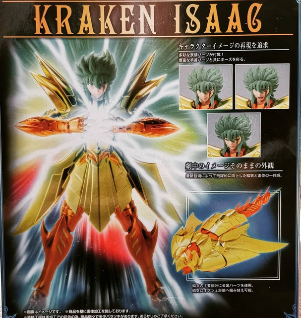 [Comentários] Saint Cloth Myth EX - Isaak de Kraken  - Página 2 49686681-142202690127173-5027073419468995977-n