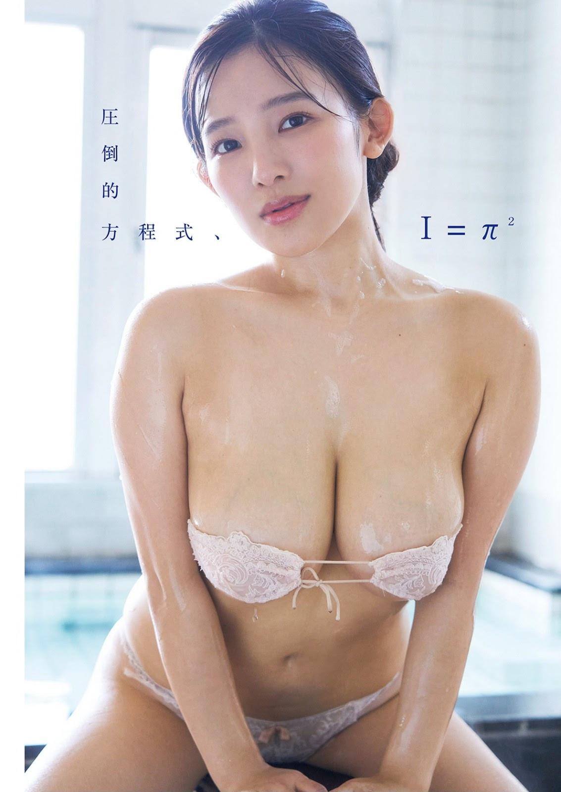 Airi Furuta 古田愛理 Jun Amaki 天木じゅん 2-003