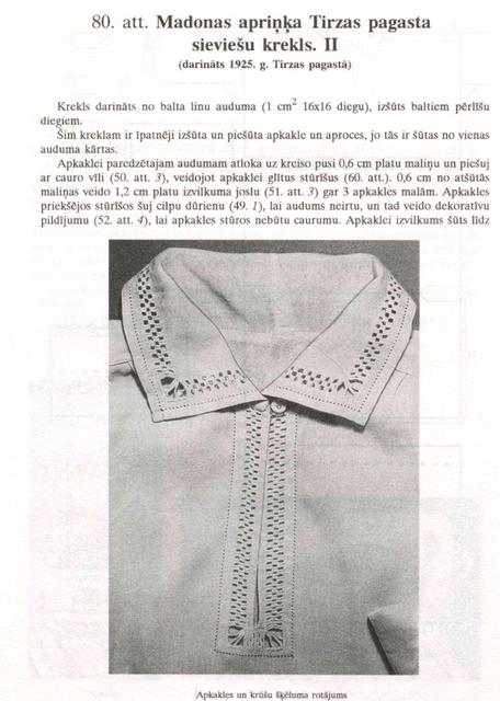 80-lpp