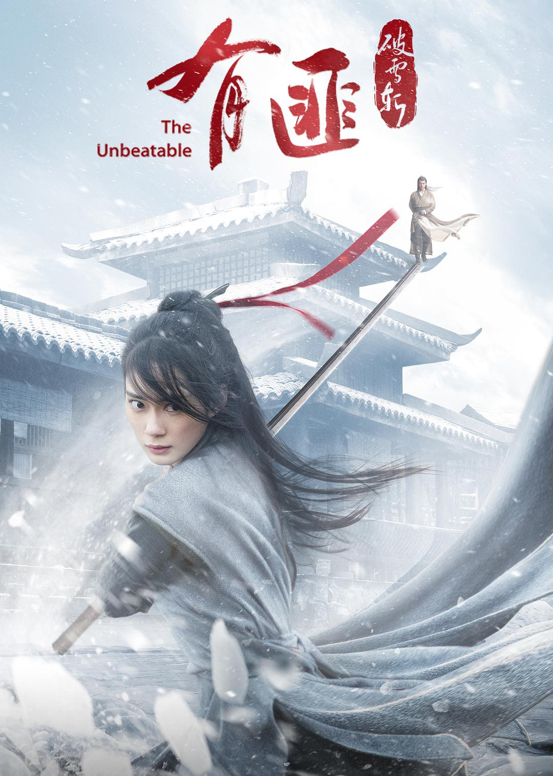 The Unbeatable (2021) Chinese Movie HDRip 720p AAC