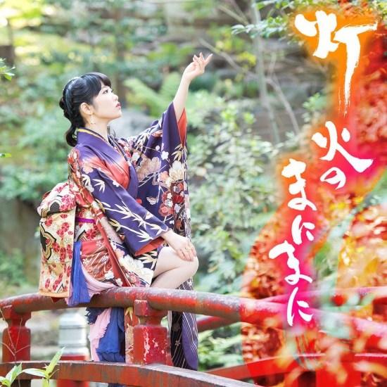 [Single] Nao Toyama – Tomoshibi no Manima ni