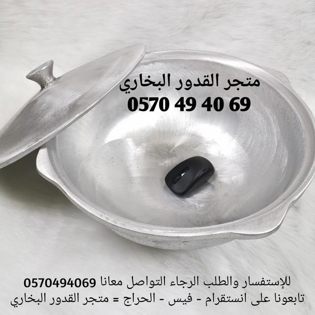 IMG-20200113-035913