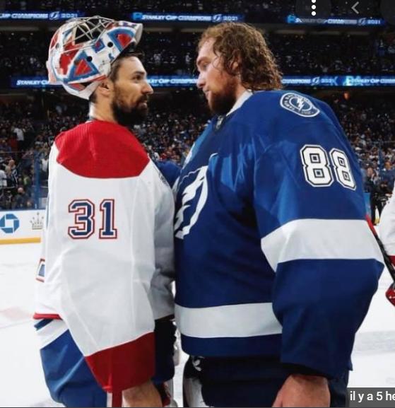 Mère nature n'aime pas le hockey: Le 5e match possiblement reporter !! Capture-d-cran-2021-07-08-163713