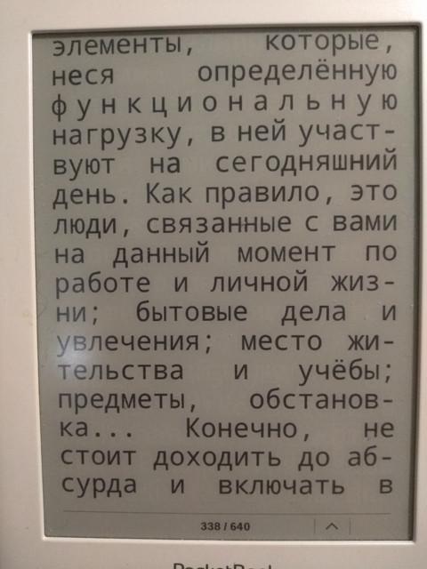 IMG-20200507-235715.jpg