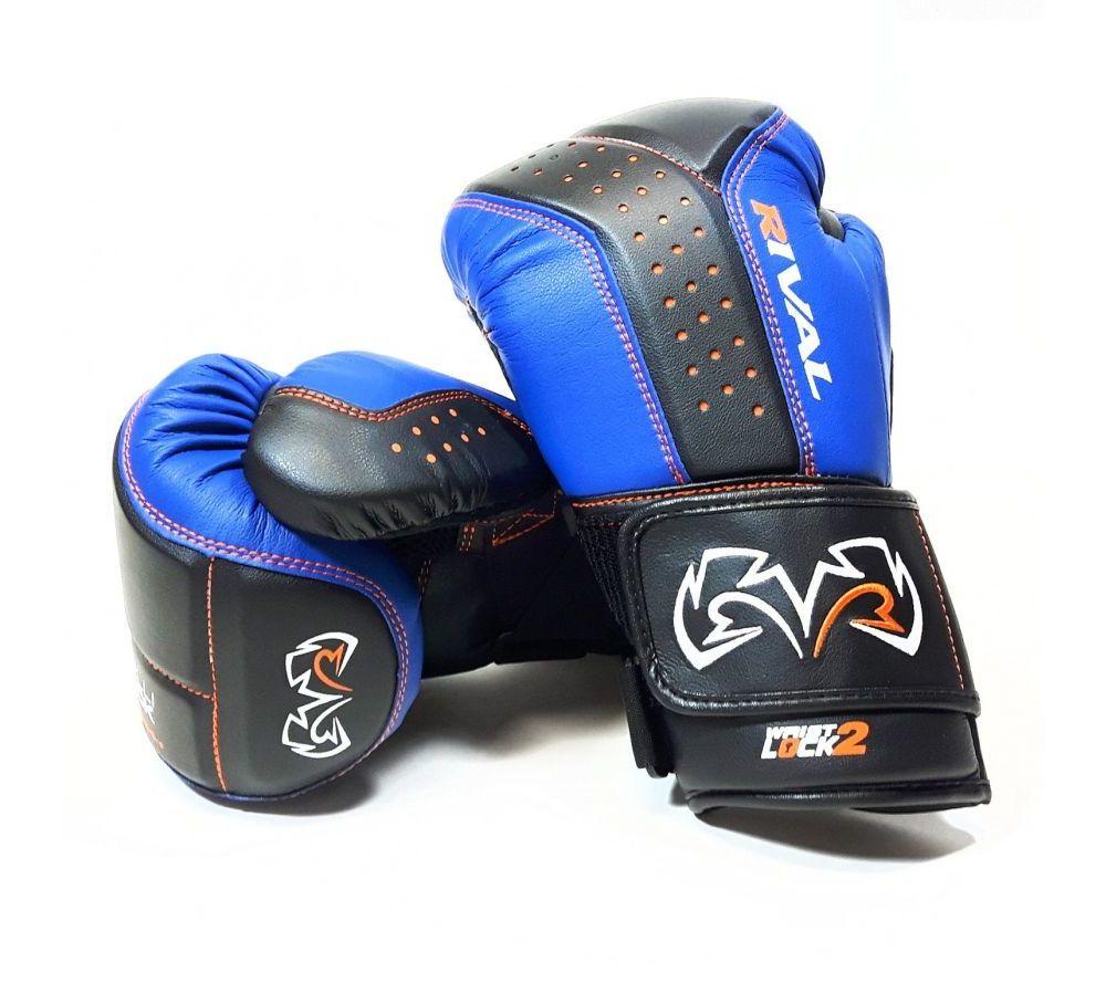 Снарядные перчатки Rival Intelli Bag Gloves RB10 синие
