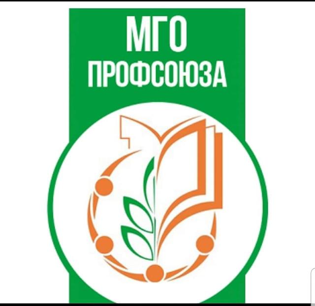 FB-IMG-1587979298771