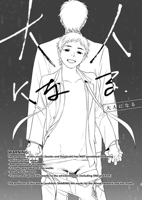 [WondyTrans] Otona Ninaru Chap Oneshot Trang 4