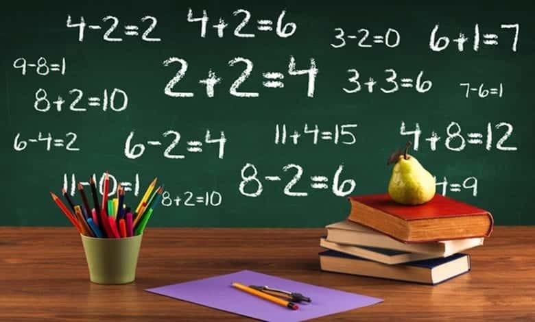 Udemy - ALES-KPSS-YKS İçin Matematik (1.500 Örnek Soru-Çözüm) [Görsel Eğitim - Video]
