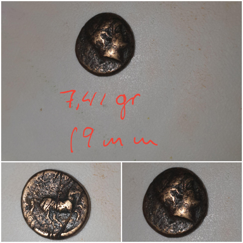 AE19 de Filipo II de Macedonia. 20190915-010518