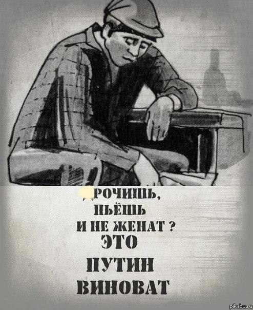 putt11111111111111111111111111
