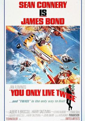 Agente 007 - 05 - Si Vive Solo Due Volte (1967) UHD 2160p WEBrip SDR10 HEVC DTS ITA/ENG