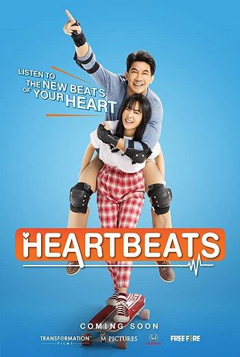 Heartbeat ฮาร์ทบีท เสี่ยงนัก…รักมั้ยลุง