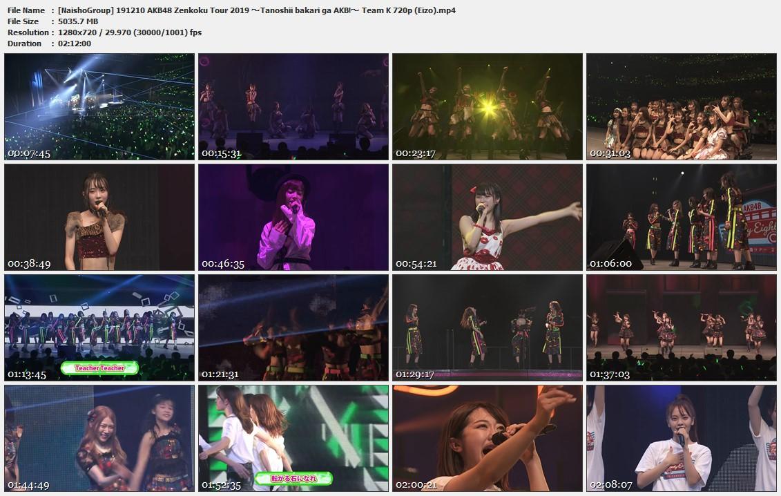 Naisho-Group-191210-AKB48-Zenkoku-Tour-2019-Tanoshii-bakari-ga-AKB-Team-K-720p-Eizo-mp4