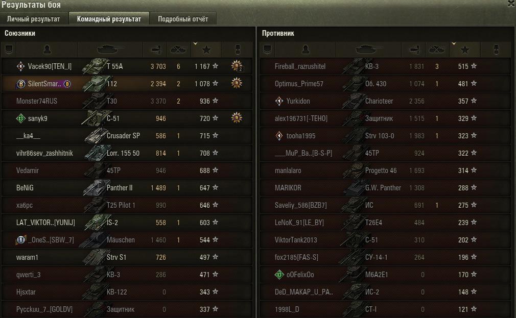112-battle5-res2.jpg