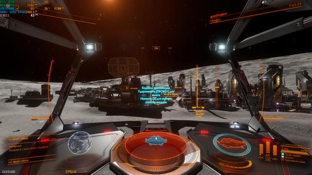 Elite-Dangerous-Screenshot-2021-06-13-10-53-36-23