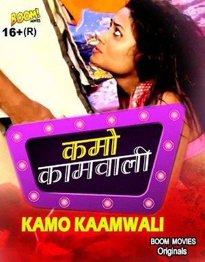 18+ Kamo Kaamwali (2021) BoomMovies Originals Hindi Short Film 720p HDRip 90MB Download