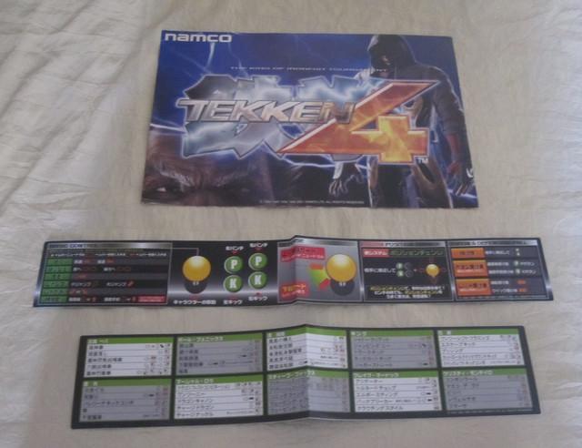 Tekken 4 flyer strips a zpsfuy20ahr