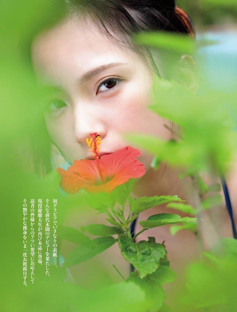Machiyama-Miho-Fresh-Nude-003