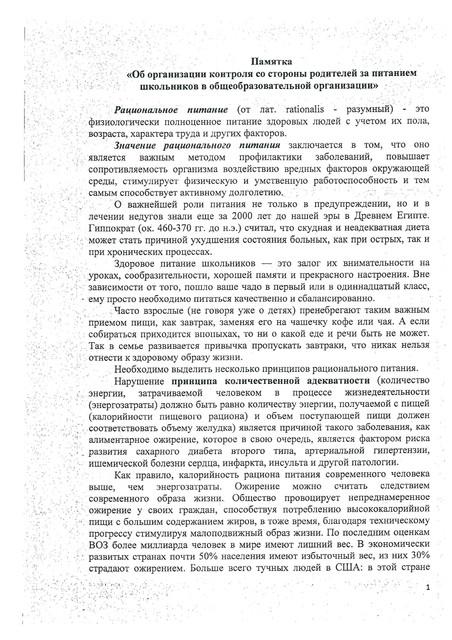 page-0001