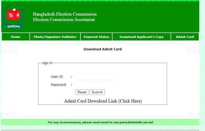 ECS-Admit-Card