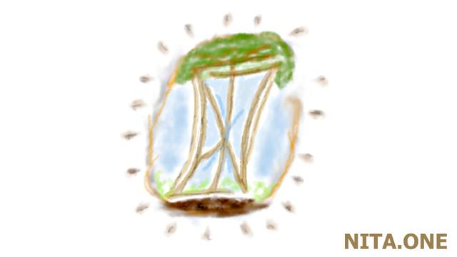 "BIG Jpeg Flag Of ""Nature Is The Answer"" NITA.ONE.jpg"