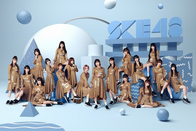 SKE48-Souyuutoko-Aru-yo-ne-promo.jpg