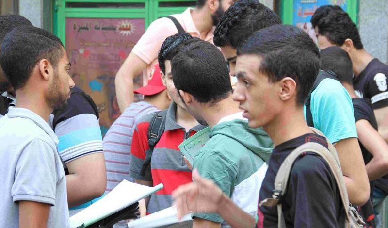 ننشر توزيع درجات امتحان الجبر والهندسة الفراغية الثانوية العامة 2019/2020 وزارة التربية والتعليم