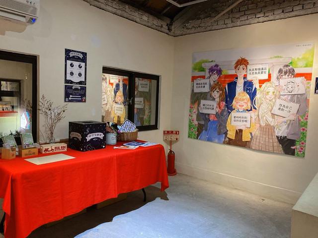 一起來晒晒『青春』吧!蝦米x藍晒圖文創園區   10月30日《日日晒青春》正式開展! 8-3