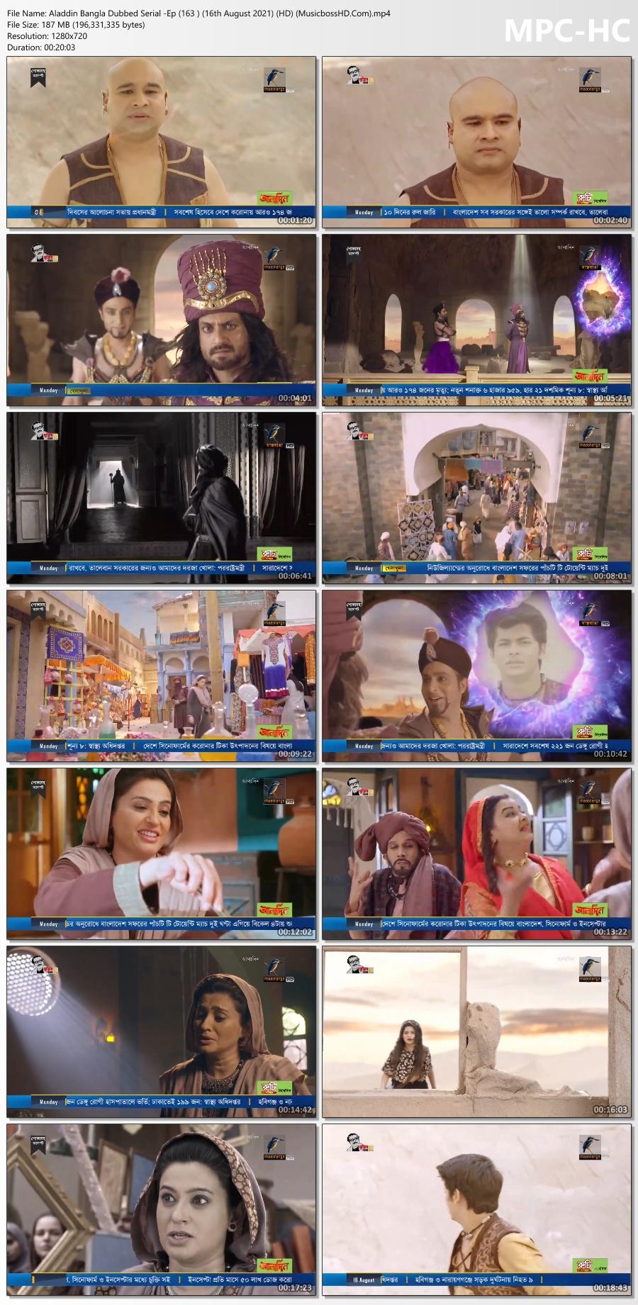 Aladdin-Bangla-Dubbed-Serial-Ep-163-16th-August-2021-HD-Musicboss-HD-Com-mp4-thumbs