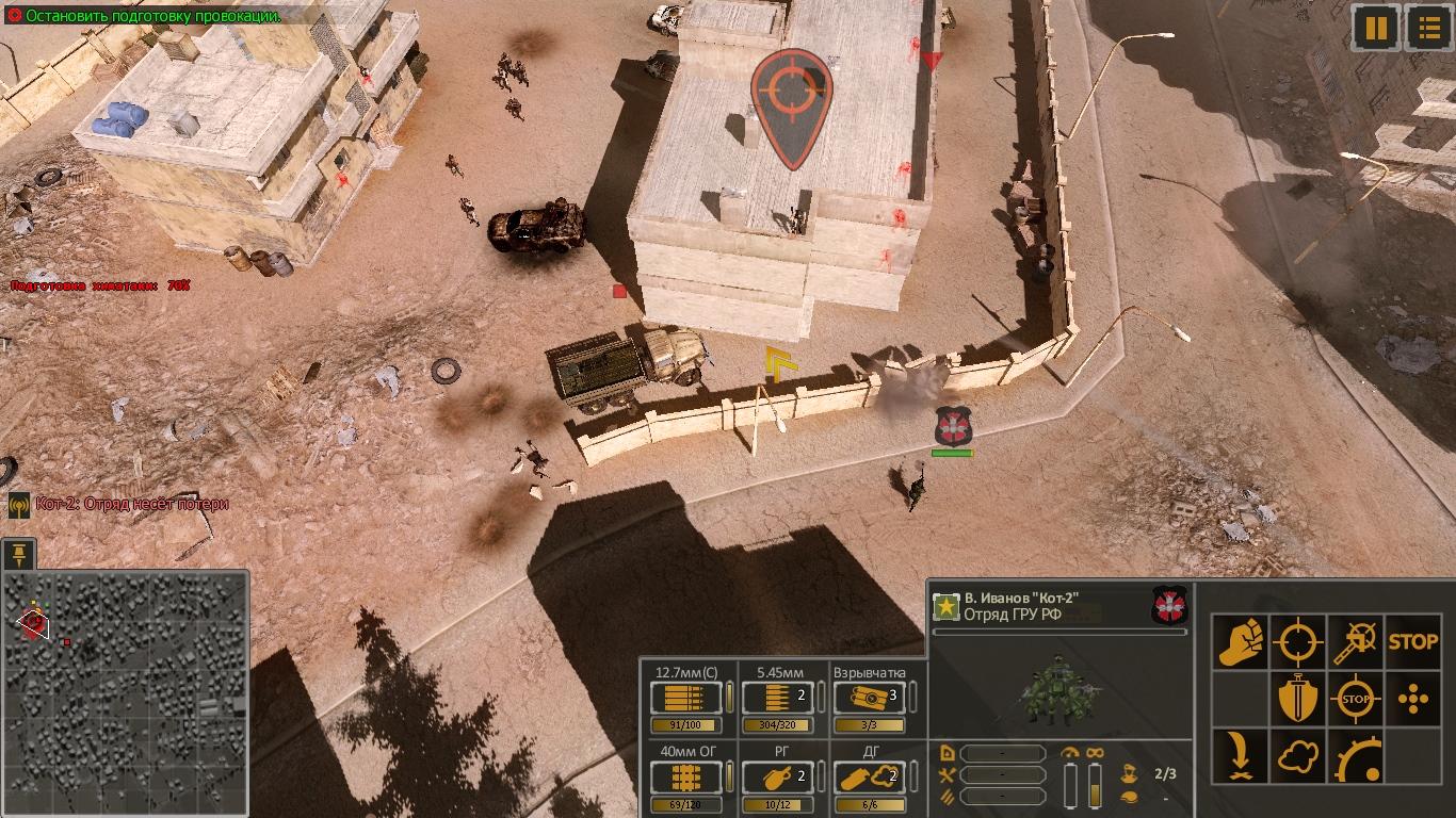 Syrian-Warfare-2021-02-09-02-31-20-398