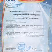 SWScan00046