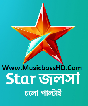 Star Jalsha Bangla All Serial Download 26th October 2020 Zip