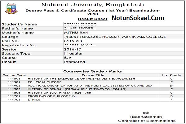 degree-marksheet