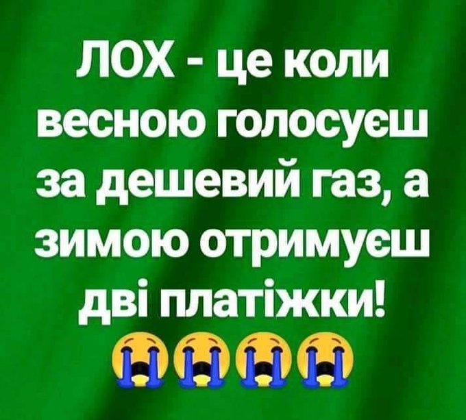 """64% украинцев ожидают от Зеленского прекращения войны на Донбассе, 45% - ожидают усиления борьбы с коррупцией, - опрос """"Рейтинга"""" - Цензор.НЕТ 3149"""